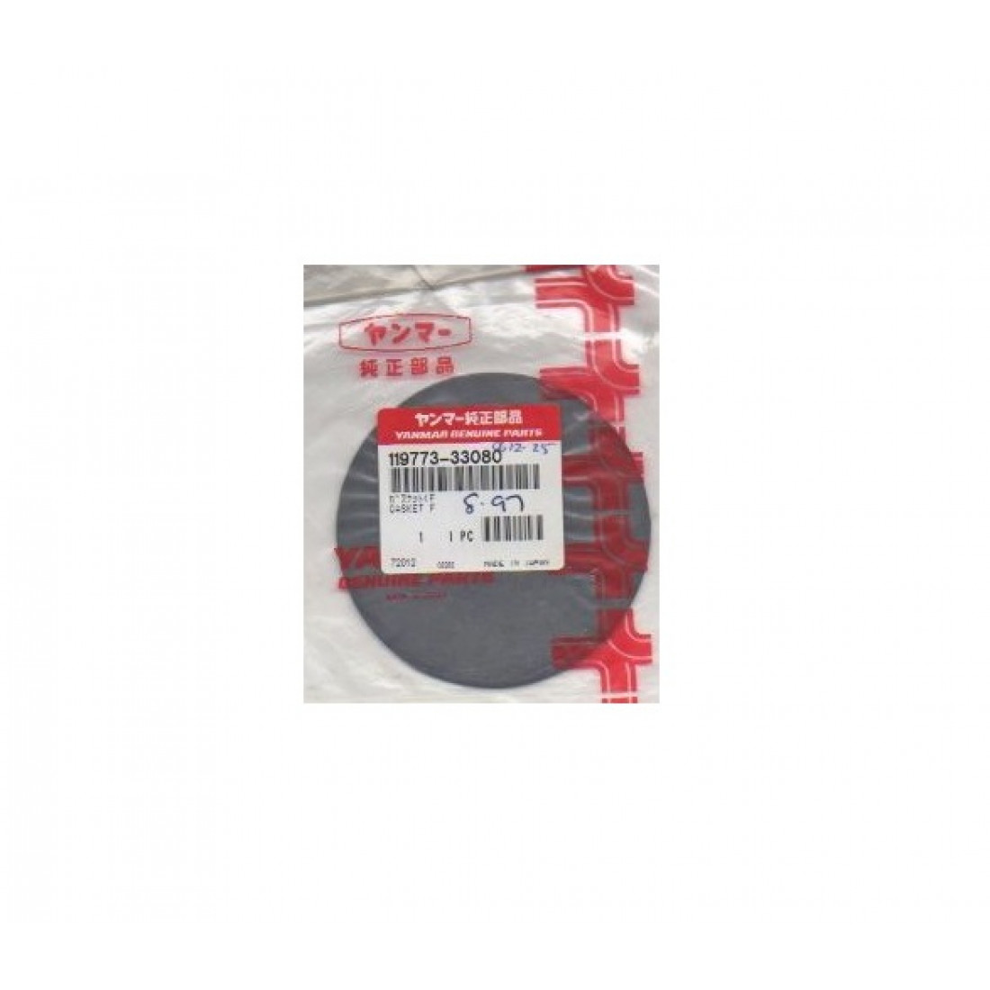 Gasket, Front 119773-33080